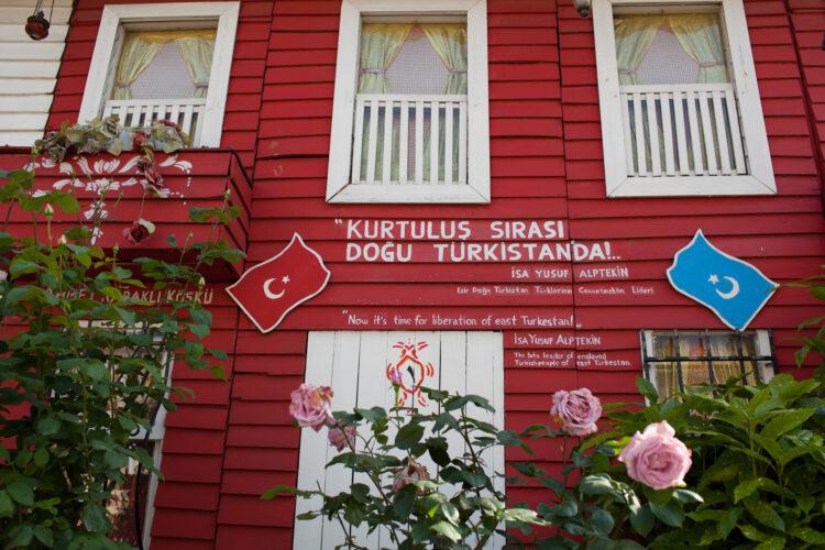 Turkiye_0013